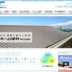 名古屋の外壁塗装業者(ホーム建材)