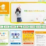 名古屋の外壁塗装業者(ナタリ塗装)