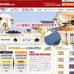 川崎市の外壁塗装業者(パートナーリフォーム)