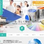 横浜市の外壁塗装業者(リフレ)