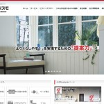 横浜市の外壁塗装業者(リスモ)